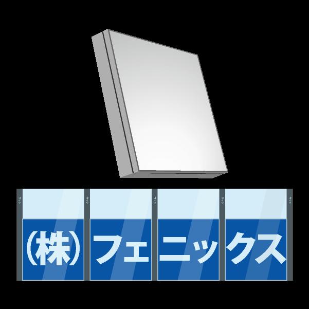 ファブリックシート LEDボックス