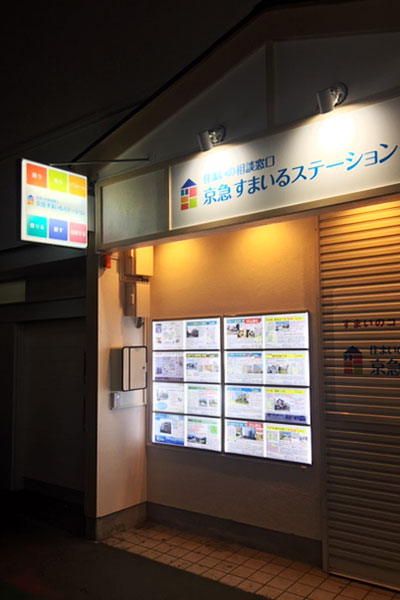 PHX-LED 施工事例 企業店舗