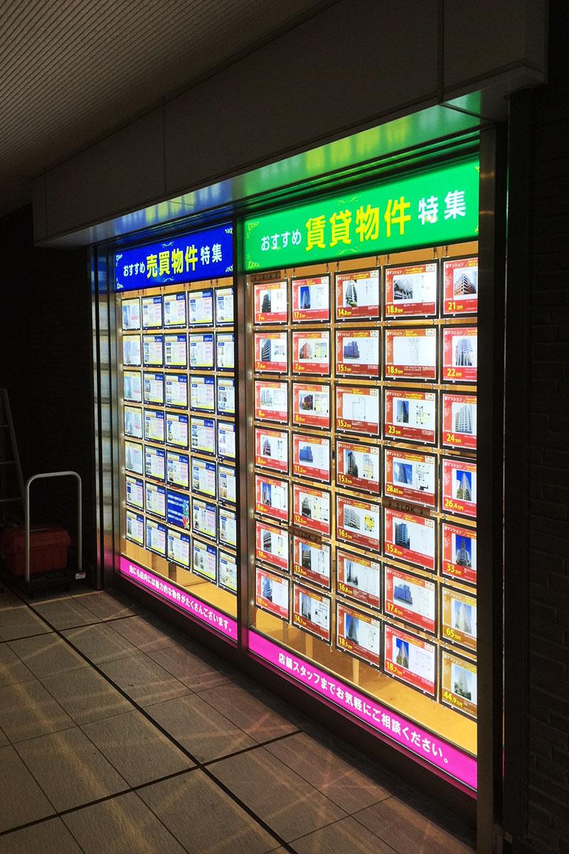 施工事例 ロイヤルハウジング販売 勝どきビュータワー店 様